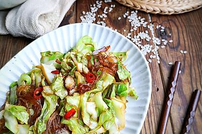 简单方便的家常快手菜——粉丝包菜