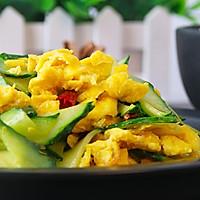 『家夏』家常黄瓜炒鸡蛋 超级美味简单快手菜的做法图解7