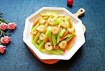 虾仁胡萝卜炒芹菜#肉食者联盟#的做法