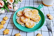 #安佳食力召集,力挺新一年#香橙曲奇饼干的做法