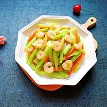 虾仁胡萝卜炒芹菜#肉食者联盟#