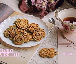 海苔苏打饼干#硬核菜谱制作人#的做法