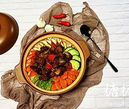 砂锅红烧牛腩煲仔饭的做法