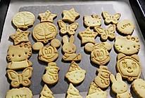 动物小饼干的做法