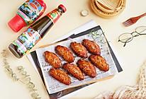 鲜香味美,好吃到舔手的蚝油蜂蜜烤鸡翅的做法