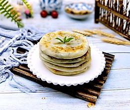 梅干菜肉饼#带着美食去踏青#的做法