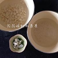 秋季当红饮品养颜滋阴润肺的杏仁米浆的做法图解1