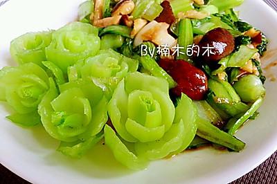清炒蒜蓉油菜香菇#我要上首页清爽家常菜