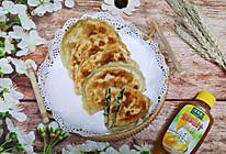 #太太乐鲜鸡汁玩转健康快手菜#鸡汁韭菜鸡蛋盒子!的做法
