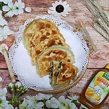 #太太乐鲜鸡汁玩转健康快手菜#鸡汁韭菜鸡蛋盒子!