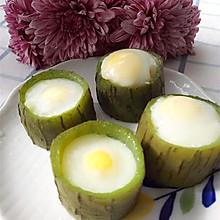 辅食✨丝瓜肉馅儿酿蛋(适合8M+)