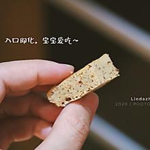 宝宝健脾养胃辅食——红枣山药蒸糕