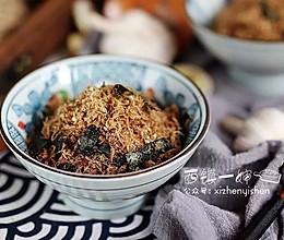【空气炸锅版】海苔肉松的做法