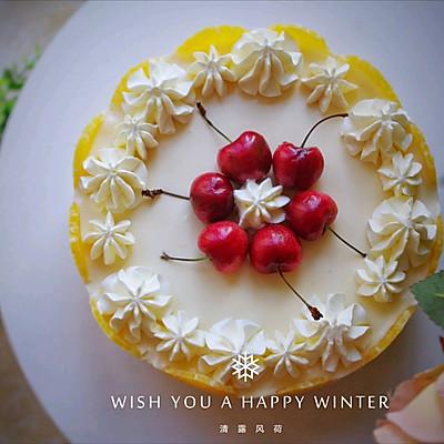 香橙酸奶慕斯蛋糕,做给爱你的人