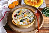这是什么神仙粥❓咸蛋黄皮蛋瘦肉粥的做法