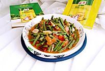 西红柿炒豇豆#鲜有赞,爱有伴#的做法