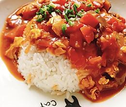 番茄滑蛋牛肉饭的做法