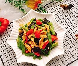 #精品菜谱挑战赛#四季豆烧腐竹+春天的味道的做法