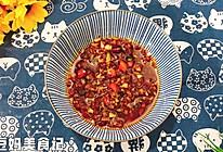 #元宵节美食大赏#学会这道蒜蓉辣酱,拌面拌菜都好吃的做法