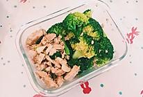 西兰花鸡胸肉(健身餐1)的做法