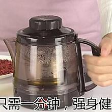 滋阴补肾茶