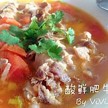 酸鲜番茄肥牛汤