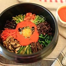 石锅拌饭(비빔밥/Bibimbap)