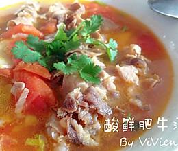 酸鲜番茄肥牛汤的做法
