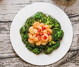 虾仁西蓝花,吃肉也能减脂 #精品菜谱挑战赛#的做法