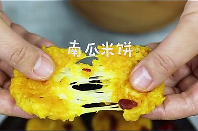 小朋友爱吃的小吃,加入特殊材料的南瓜米饼  好吃的哟