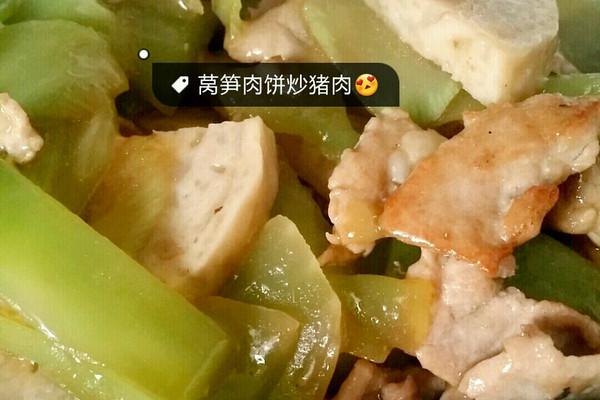 莴笋肉饼炒猪肉的做法