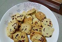 酥酥的蔓越莓饼干的做法