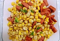 玉米粒炒香肠的做法