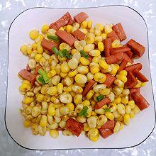 玉米粒炒香肠