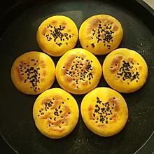 南瓜饼(无糖无油)