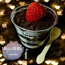 Mucci:我想尝试的24味——No.3:极易上手的木糠杯