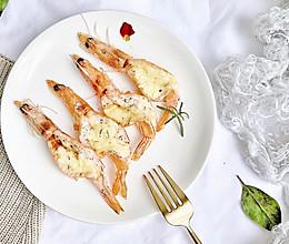 #2018年我学会的一道菜#芝士焗虾的做法