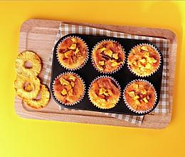 菠萝玛芬(马芬)蛋糕的做法