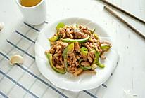 #父亲节,给老爸做道菜#青椒肉丝的做法