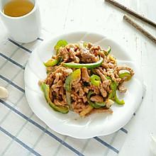#父亲节,给老爸做道菜#青椒肉丝