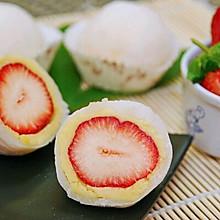 """南瓜绒草莓雪媚娘――红心""""鸡蛋"""""""