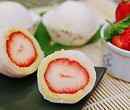 """南瓜绒草莓雪媚娘――红心""""鸡蛋""""的做法"""