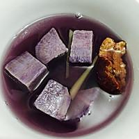 紫薯姜丝红枣糖水的做法图解1