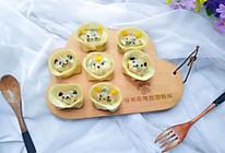 #馅儿料美食,哪种最好吃#香菇瘦肉卡通蒸饺的做法