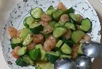 虾仁黄瓜的做法