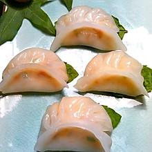 水晶鱿鱼饺