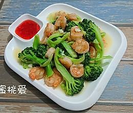 当鲜虾仁力捧西兰花-蜜桃爱营养师私厨-健康减脂健身抗癌餐的做法