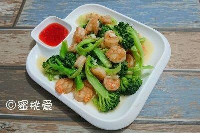 當鮮蝦仁力捧西蘭花-蜜桃愛營養師私廚-健康減脂健身抗癌餐