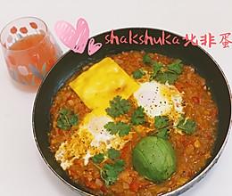 减脂期一定要吃的营养美味的北非蛋shakshuka的做法