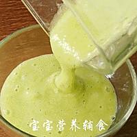 鸡肝饼佐芦笋浓汤的做法图解20